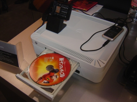motorola-au-box-kddi-ces-2009-dvd-phone-set-top